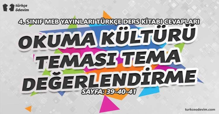 Okuma Kültürü Teması Tema Değerlendirme Cevapları - 4. Sınıf Türkçe MEB Yayınları